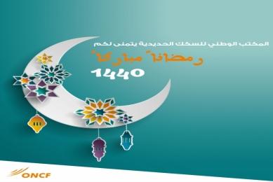 المكتب الوطني للسكك الحديدية: تعديلات على برنامج سير قطارات المسافرين خلال شهر رمضان 1440