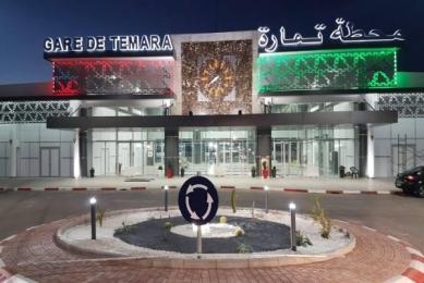 تشغيل المحطة  الجديدة لمدينة تمارة