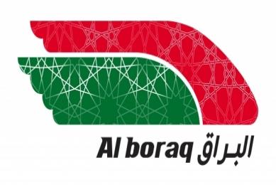 ONCF : MODALITES DES VOYAGES-DECOUVERTES A BORD D'AL BORAQ